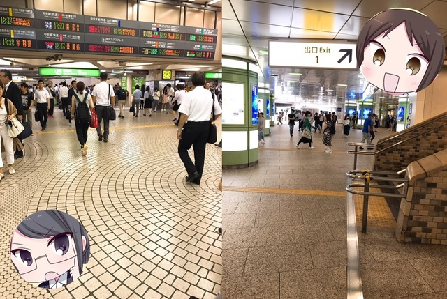 就職Shopにいくには新宿西口から外にでます