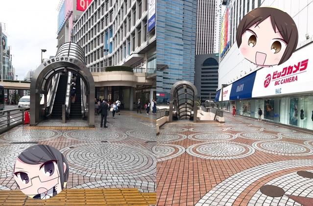 新宿西口歩行者用デッキを使いビックカメラを通り過ぎます